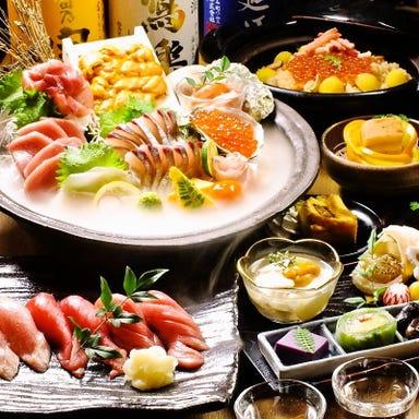 全席個室 寿司居酒屋 しもず 品川港南口  コースの画像