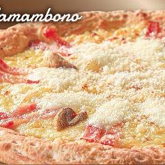 カマンボーノ
