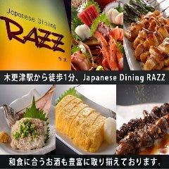 Japanese Dining RAZZ