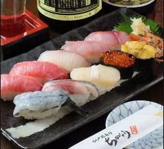 江戸前寿司 ちかなり 本店