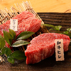 焼肉・ステーキ 鐵