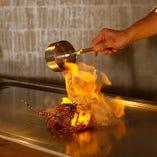 【鉄板焼】 厳選素材を研ぎ澄まされた匠の技で焼き上げます