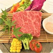希少な牛肉を使用した絶品料理◎