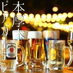 ビアガーデン×貸切 個室居酒屋×炙り肉寿司 いちご屋 本厚木店