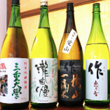 旬の美味しいお酒が続々入荷中!!