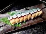〆サバの棒寿司