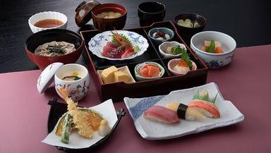 北海道生まれ 和食処とんでん 白幡店  コースの画像