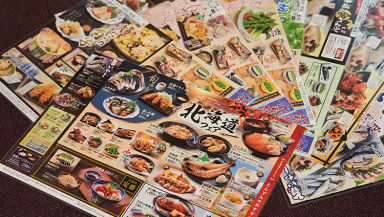 北海道生まれ 和食処とんでん 白幡店  こだわりの画像