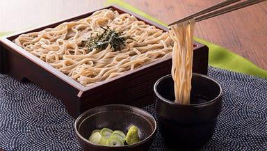 北海道生まれ 和食処とんでん 白幡店  メニューの画像