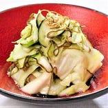 ざく切り野菜のお漬物