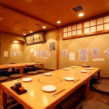 九州鍋家 居酒屋 KATETE 神田店 店内の画像