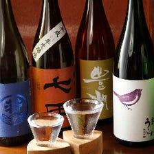 【お酒】全60種の豊富な飲み放題メニュー