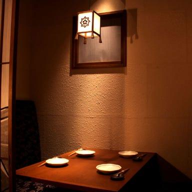 わらやき屋 横浜 店内の画像