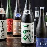 日本酒はツウをうならせる自信あります