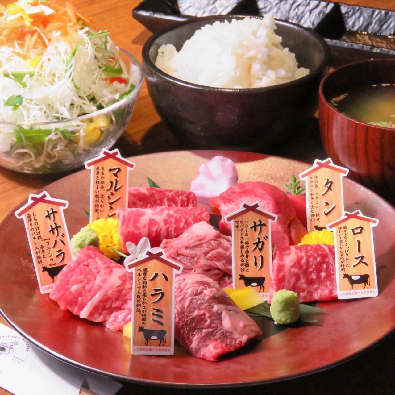 焼肉定食980円からご用意!