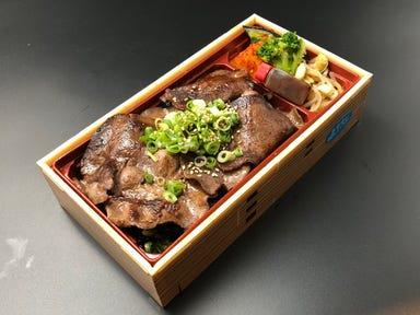 明石焼肉 MORISHIN 明石駅前店 メニューの画像