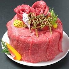 【撮影率100%】和牛肉ケーキ