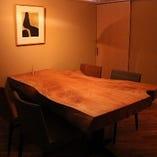 個室席。4名様~6名様でご利用可能。接待や顔合わせなどに。