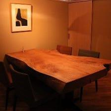 【完全個室】接待や会食などに。