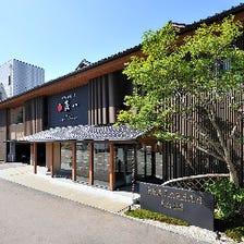 大藩加賀の歴史と共に390年