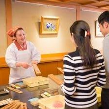 金沢観光の思い出に!落雁手作り体験