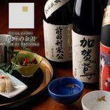 金沢酒蔵の日本酒入り飲み放題付コース7500円からご用意。