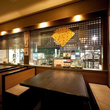 北海道海鮮処 ほっ貝亭  店内の画像