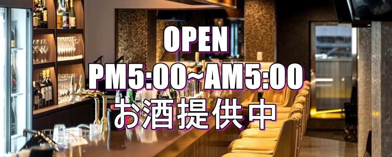 LUXURY BAR PALACE‐パレス‐渋谷駅前店