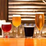 風味豊かなクラフトビールも!イタリアンとの相性抜群です
