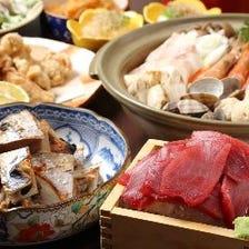 名物料理や旬の味覚をコースで満喫