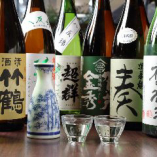 【日本酒】 地元広島の純米酒を約10種類ご用意しております