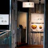 【駅近】 各線上野駅から徒歩1分!上野の森さくらテラス2F