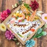 【北千住×居酒屋×個室】 ⇒誕生日・記念日にメッセージ入りデザートプレートプレゼント!
