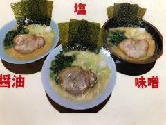 醤油・塩・味噌ラーメン