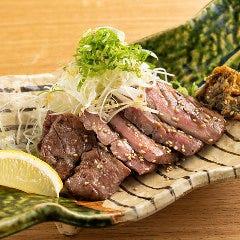 【仙台】厚切り牛タン炙り