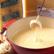 北海道産グリュイエールチーズ