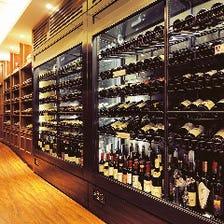 世界各国のワインを200種類以上