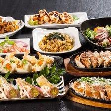 季節の宴コース  2時間飲み放題付き4200 (料理のみ2700円)