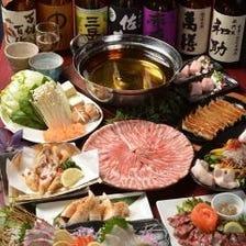 季節の選べる鍋コース2時間飲み放題付き5000(料理のみ3600円)