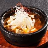 石焼きマーボー豆腐