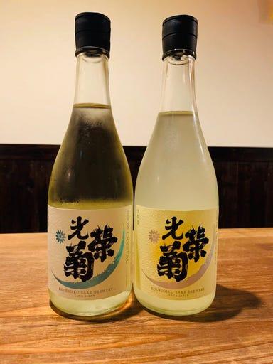 和いんと日本酒 kuriya  こだわりの画像
