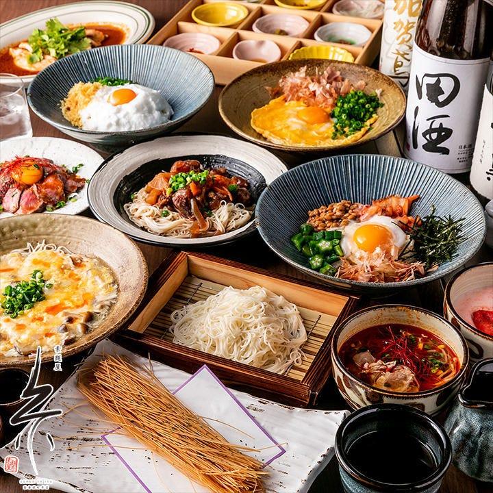 素麺屋・糸