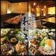 季節の食材を活かした創作和食と全席個室の隠れ家居酒屋!