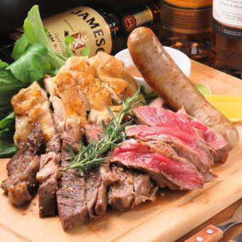 【歓送迎会に◎】3時間飲み放題付!ボリューム満点!噛むほどに肉汁あふれる『肉盛りコース』全7品