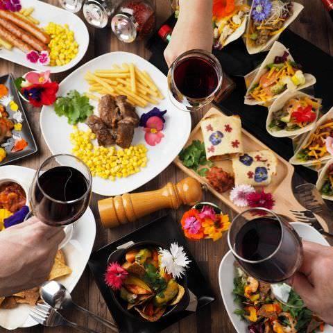 【超お得に宴会♪】2時間飲み放題付!から揚げにパスタも味わえる『リーズナブルプラン』全5品