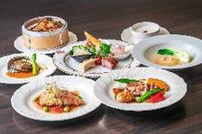 【お料理のみ】期間限定!高級食材と中国料理の伝統ある調理法を堪能する『季節の味覚コース』全8品