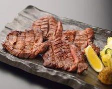 仙台牛たん厚切り炭火焼(塩焼)