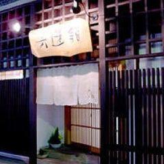 串揚げ専門処 六迷館 東桜