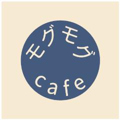 モグモグ cafe