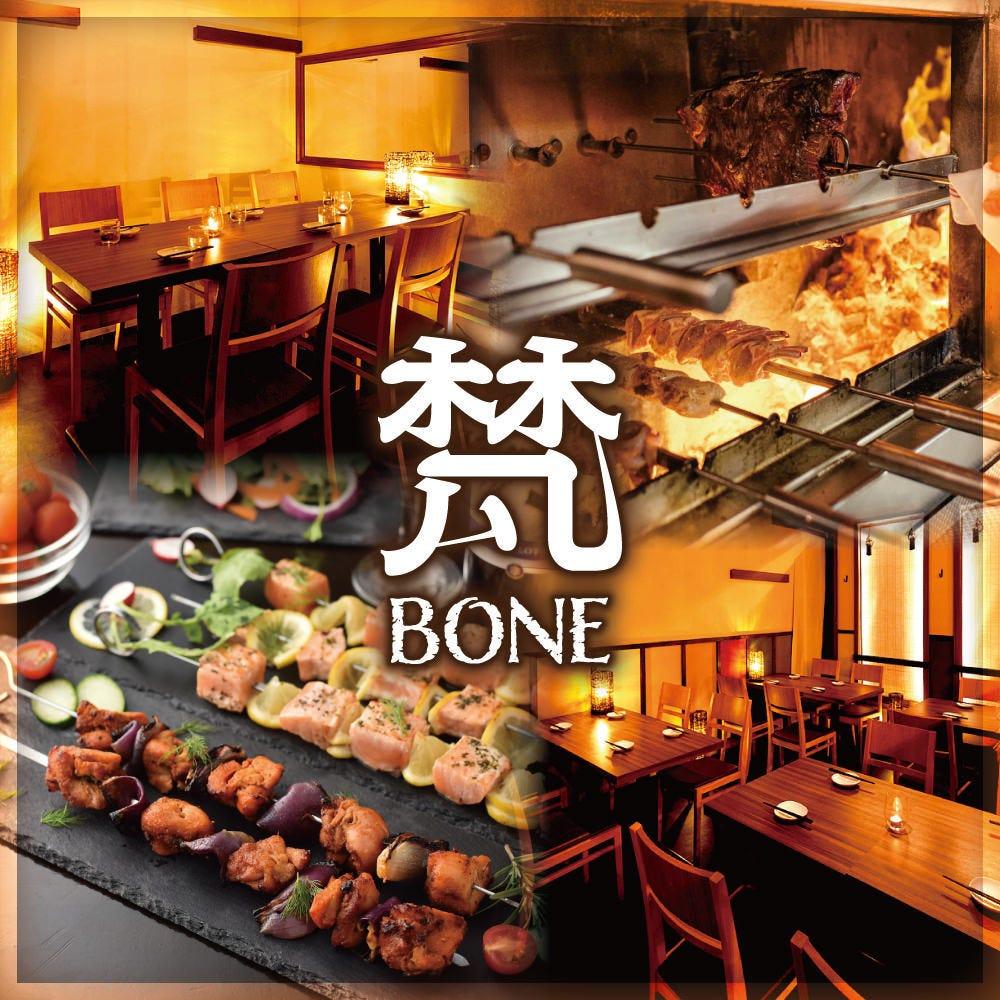 個室串焼き食べ放題 炭火BBQ肉酒場 BONE 渋谷
